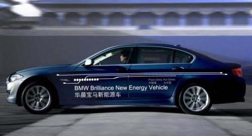 Заряжаемый гибридный автомобиль BMW-Brilliance 5 серии 2011