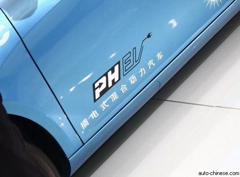 JAC J5 PHEV (подзаряжаемый китайский гибрид, логотип)